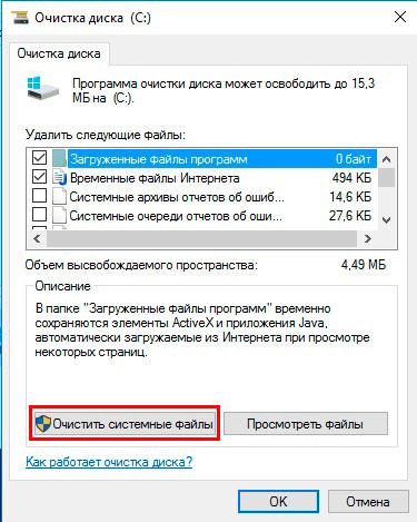 как почистить планшет от ненужных программ