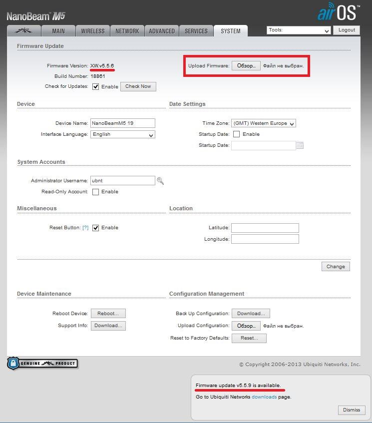 Description and configuration of the access point Ubiquiti