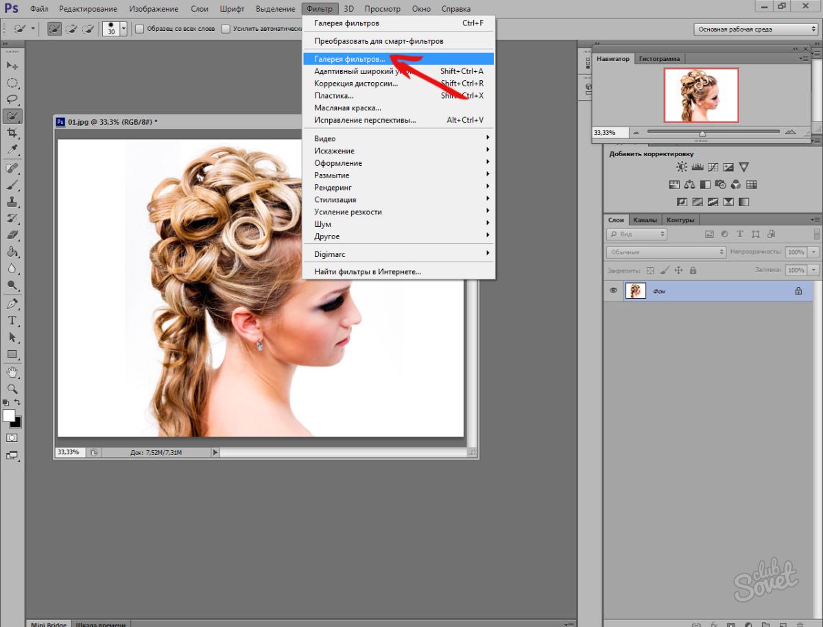 Создание логотипа сайта в photoshop майнкрафт сайт для создания скинов