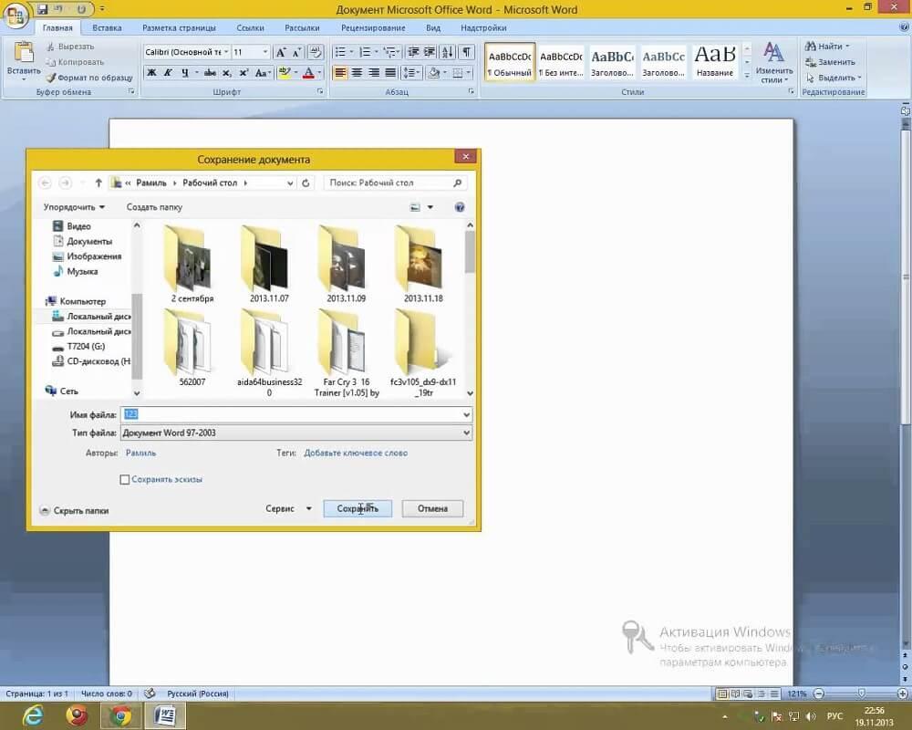 Как сделать из нескольких мп3 один файл