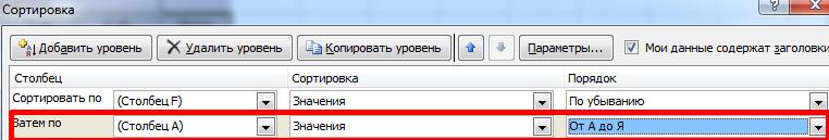 64e64e-filtr-sortirovka5-13.png