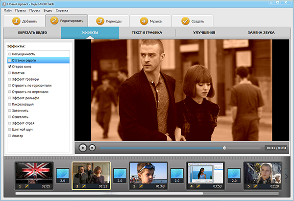 Which video editor is better to use  VSDC Free Video Editor
