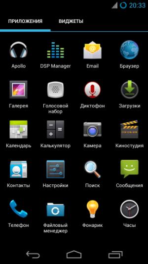 kocky datovania App na stiahnutie