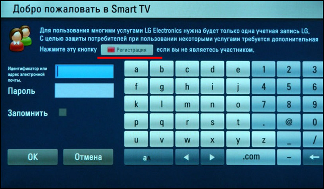 Algy smart tv  Installing and configuring the SS-IPTV application on