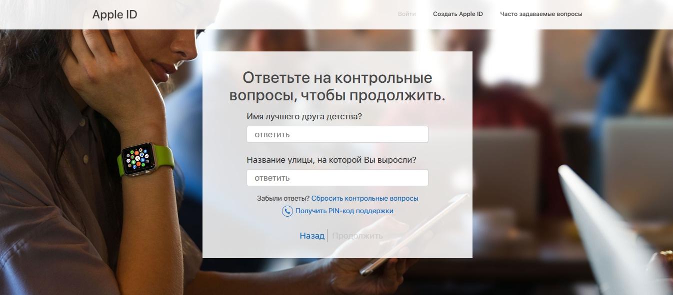Miten poistaa, apple, iD -tili iPhonesta - Apowersoft Toimi näin, jos olet unohtanut Apple, iD:n salasanan, apple -tuki