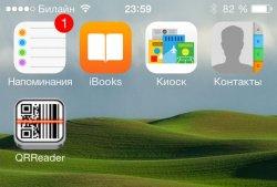 datovania aplikácie iOS