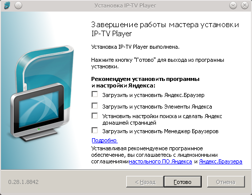View m3u playlists on your computer  IPTV setup  Problems with IPTV