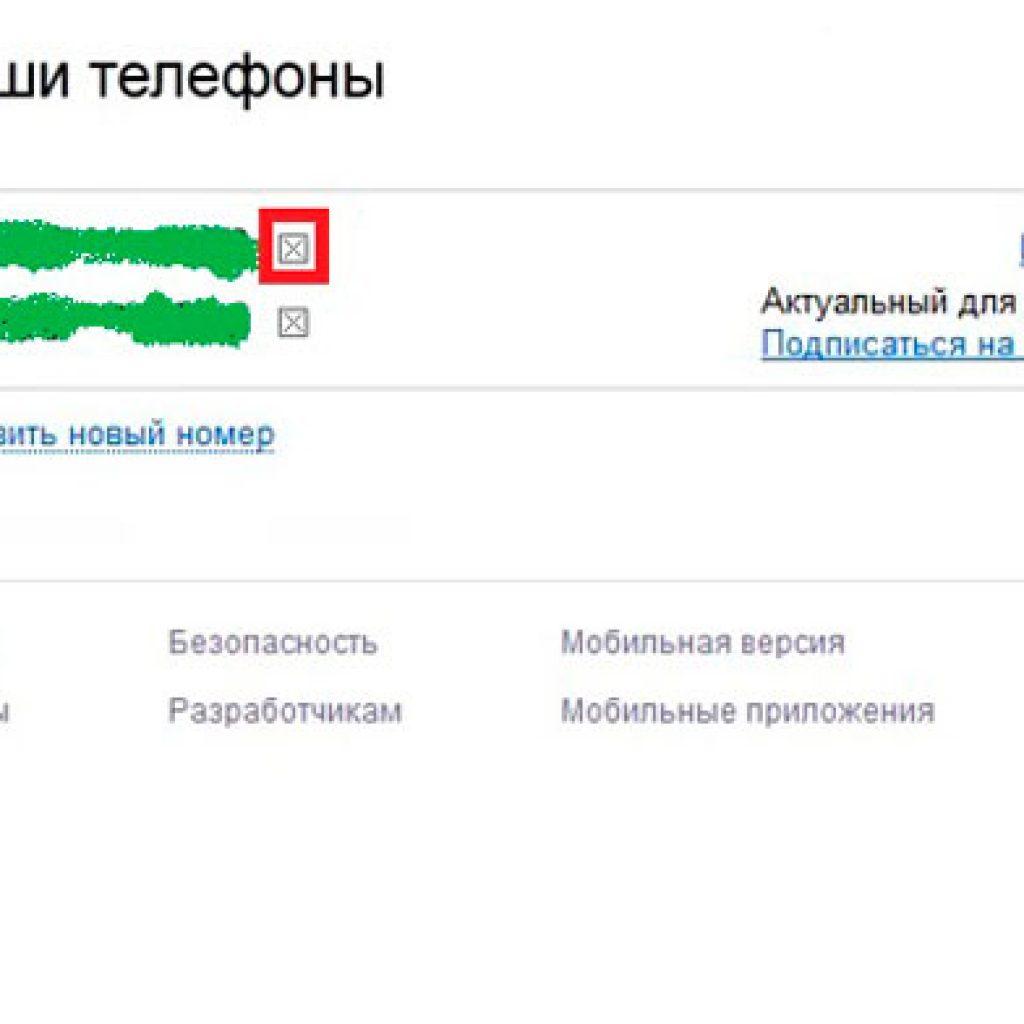 ste datovania ktokoľvek v ruštine